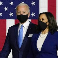 קמלה האריס וג'ו ביידן (צילום: AP Photo/Carolyn Kaster)