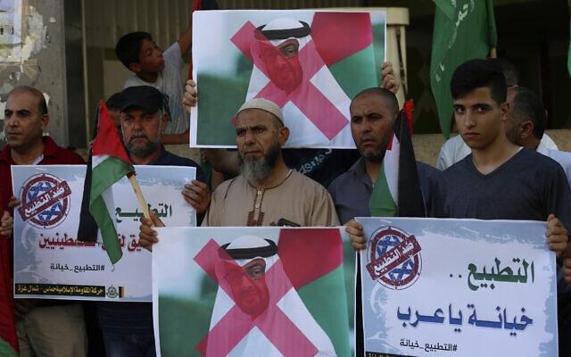 תומכי חמאס בעזה מפגינים נגד ההסכם עם האמירויות, אוגוסט 2020 (צילום: AP Photo/Adel Hana)