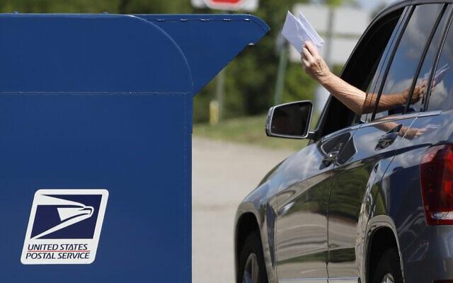 שירות הדואר בארצות הברית (צילום: AP Photo/Gene J. Puskar)