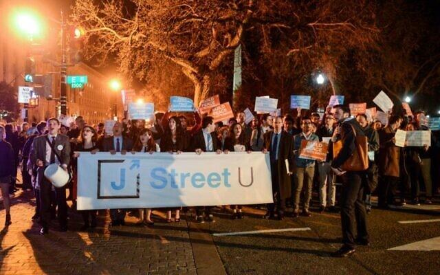 סטודנטים מתנועת הקמפוסים של ג'יי סטריט צועדים לבית הלבן ב-25 בפברואר 2017, ערב הוועידה השנתית של ג'יי סטריט (צילום: ג'יי סטריט באמצעות סוכנות הידיעות היהודית)
