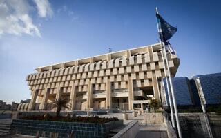 בנק ישראל (צילום: נתי שוחט/פלאשם90)