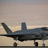 f35 של חיל האוויר (צילום: Yonatan Sindel/Flash90)