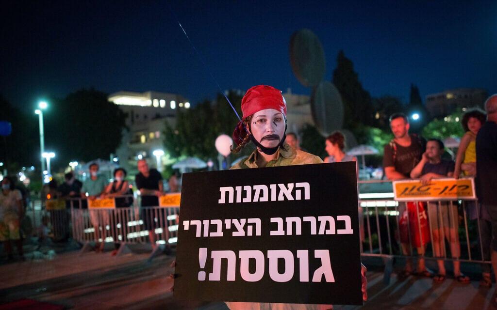 הפגנות הקוראות לסיוע כלכלי ממשלתי לתיאטרון הישראלי (צילום: Miriam Alster/Flash90)