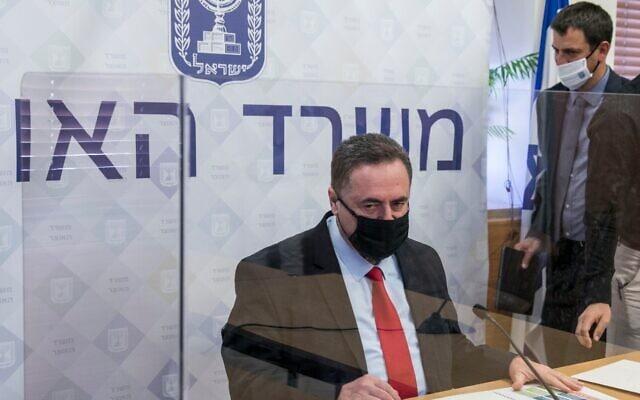 שר האוצר הישראלי כץ מקיים מסיבת עיתונאים במשרד האוצר בירושלים. יולי 2020 (צילום: Olivier Fitoussi/Flash90)