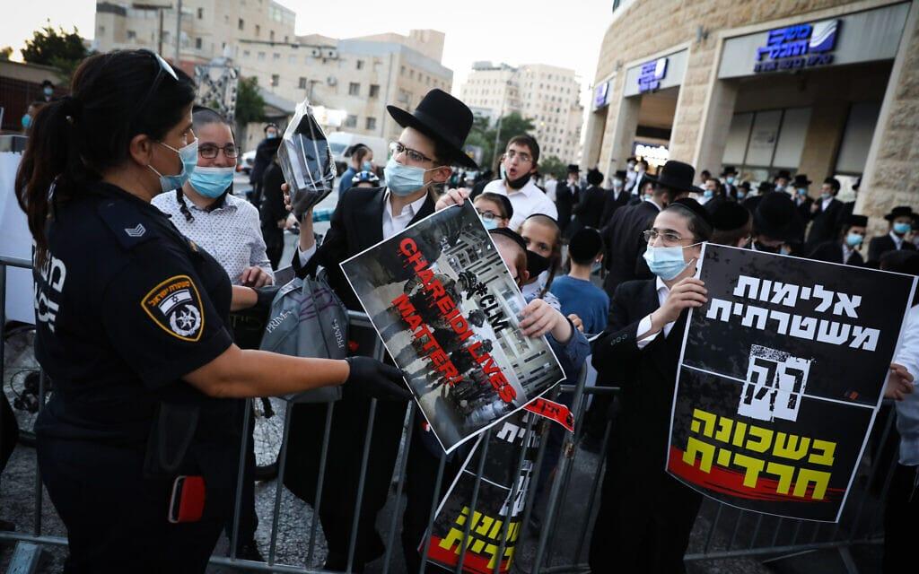 הפגנת החרדים בשכונת רוממה בירושלים, ב-12 ביולי 2020 (צילום: אוליביה פיטוסי/פלאש90)