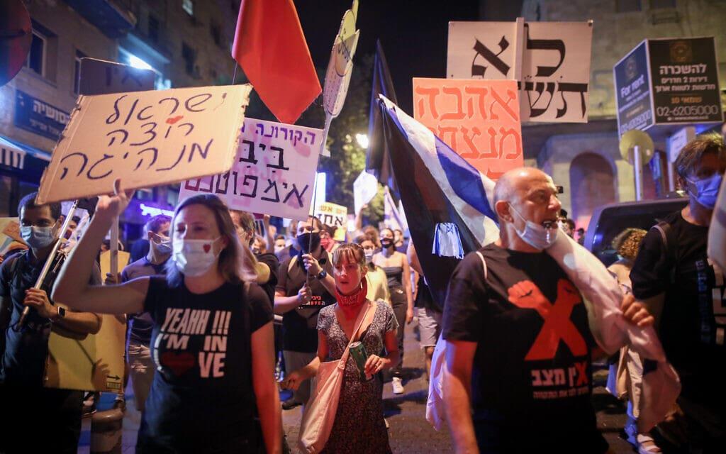 המחאה בירושלים מול מעון ראש הממשלה, 1 באוגוסט 2020 (צילום: נועם רבקין פנטון/פלאש90)