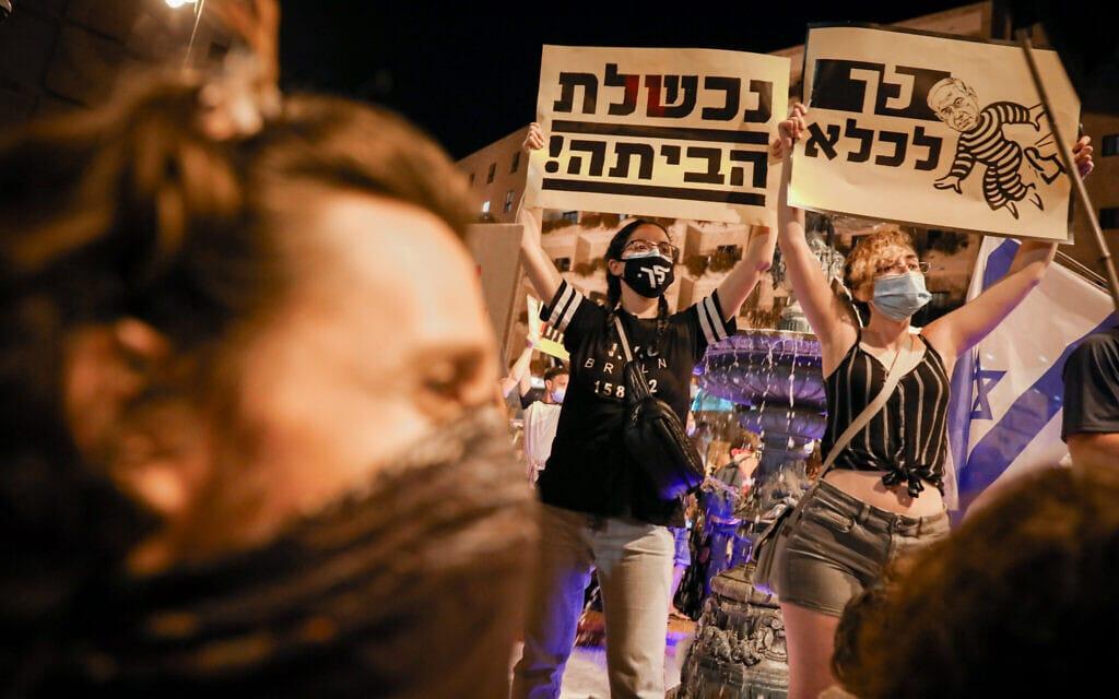 המחאה בירושלים מול מעון ראש הממשלה, 1 באוגוסט 2020 (צילום: אוליביה פיטוסי/פלאש90)