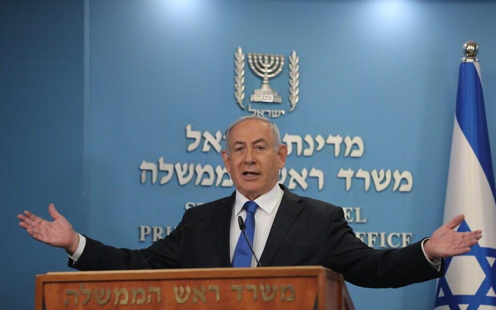 נתניהו בנאום לאחר כינון היחסים עם איחוד האמירויות (צילום: Yonatan Sindel/FLASH90)