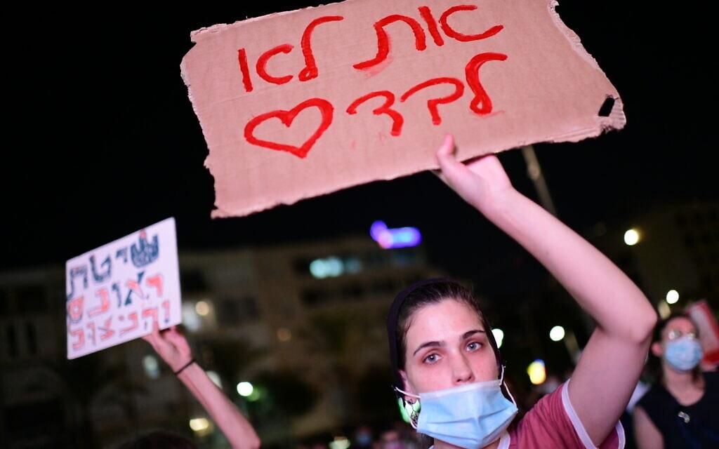 הפגנת תמיכה בנאנסת מאילת (צילום: Tomer Neuberg/Flash90)
