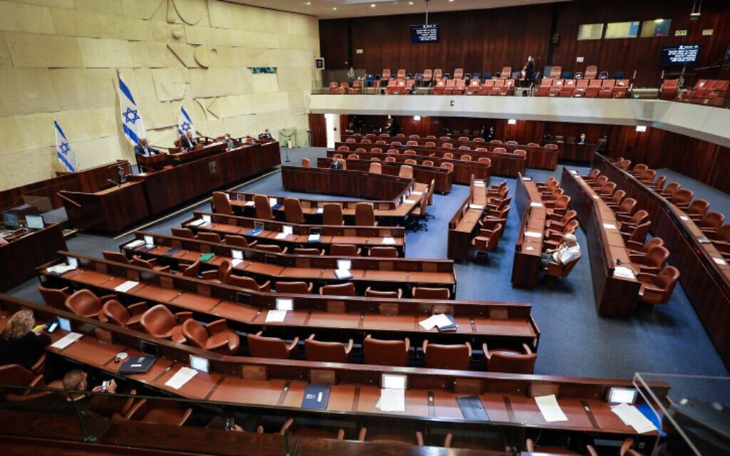 מליאת הכנסת, 24 באוגוסט 2020 (צילום: Oren Ben Hakoon/POOL)