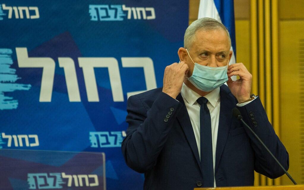 בני גנץ במסיבת העיתונאים ב-24 באוגוסט 2020 (צילום: Oren Ben Hakoon/POOL)