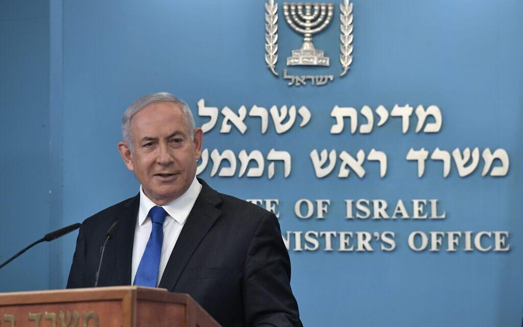 """ראש הממשלה בנימין נתניהו נושא הצהרה בעקבות ההסכם המתגבש עם איחוד האמירויות. 13 באוגוסט 2020 (צילום: קובי גדעון/לע""""מ)"""