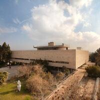 בנין הספריה הלאומית בירושלים, העלה לויקיפדיה: אסף פינצ'וק
