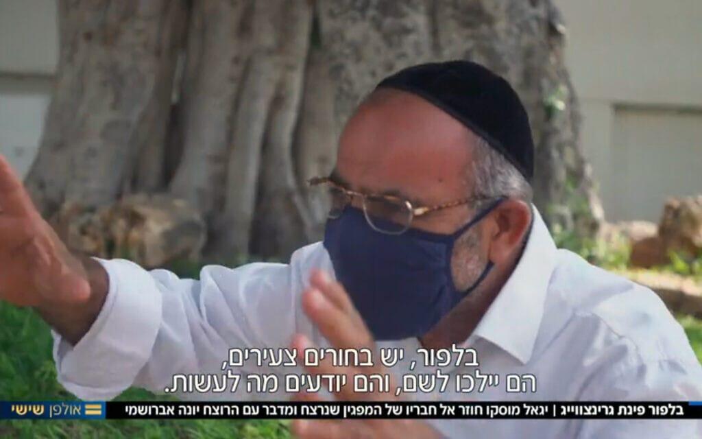 """יונה אברושמי בכתבות של יגאל מוסקו ב""""אולפן שישי"""", 7 באוגוסט 2020 (צילום: צילום מסך, ערוץ 12)"""