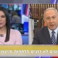 """צילום מסך מתוך ראיון של ראש הממשלה נתניהו  לרשת """"סקיי ניוז ערבייה"""" שמשדרת מאבו דאבי:"""