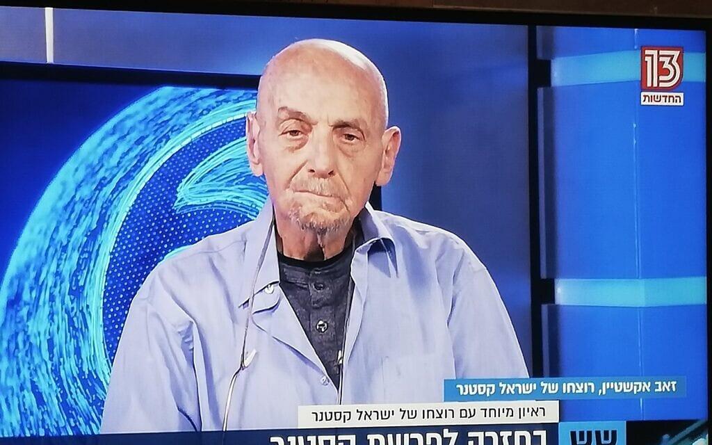 צילום מסך מערוץ 13, הראיון עם אקשטיין