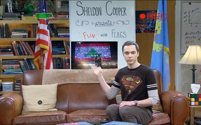 שלדון קופר, Fun with Flags (צילום: צילום מסך / עיבוד מחשב)