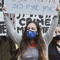 מריאן מטיאש בהפגנה בברלין (מצילומי המפגינים)