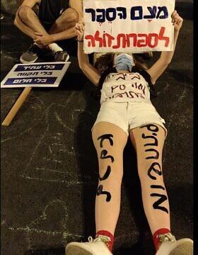 מתוך ההפגנה בבלפור 1.8.2020 (צילום: שרגא טיחובר)