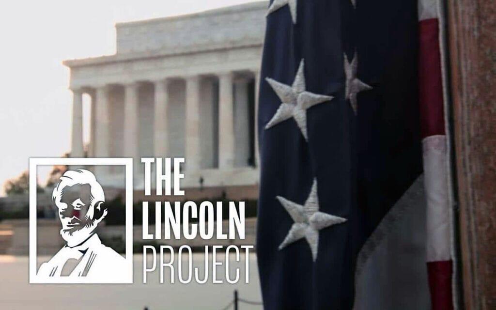 פרויקט לינקולן (צילום: צילום מסך, The Lincoln Project)
