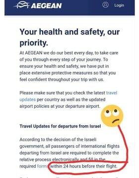 ההודעה המטעה מחברת התעופה אידיאן איירליינס לנוסעים הישראלים (צילום: צילום מסך)