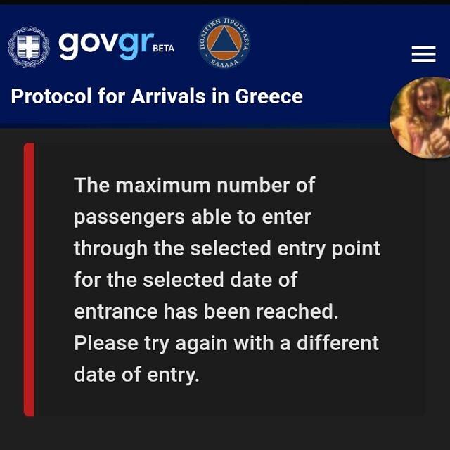 ההודעה שמופיעה במערכת המקוונת לאחר שמכסת התיירים השבועית מישראל ההושלמה (צילום: צילום מסך)