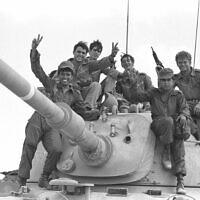 חיילים במלחמת יום הכיפורים (צילום: ארכיון משרד הביטחון)