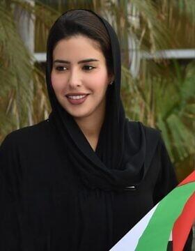 הנד אל-עוטייבה, יועצת אסטרטגית במשרד החוץ של איחוד האמירויות