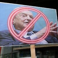 הפגנה נגד השלטון בפולין, בטענה שהוא מושפע לרעה על ידי אישים כמו ג'ורג' סורוס, ארכיון, 2017 (צילום: AP Photo/Czarek Sokolowski)