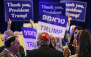 משתתפים בכנס יהודים רפובליקנים למען טראמפ, אפריל 2019, לאס וגאס (צילום: AP Photo/John Locher)
