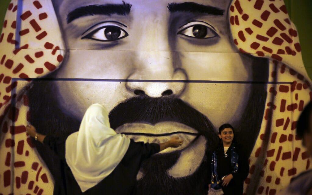 ציור קיר של מוחמד בן סלמאן בריאד, 2019 (צילום: AP / עמר נביל)