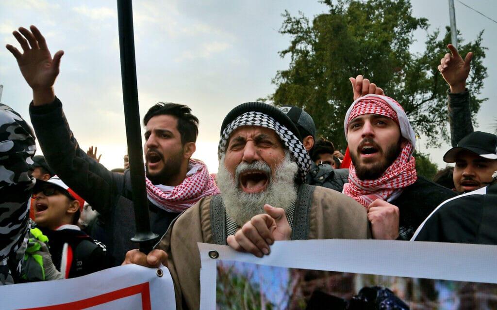 הפגנה נגד השלטונות בעיראק, ינואר 2020 (צילום: AP Photo/Hadi Mizban)