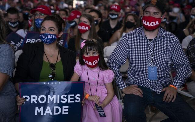 תומכים של דונלד טראמפ בכנס בחירות ביומה, אריזונה, ב-18 באוגוסט 2020 (צילום: AP Photo/Evan Vucci)