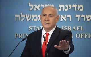 בנימין נתניהו במסיבת עיתונאים במשרד ראש הממשלה ב-13 בספטמבר 2020 (צילום: Alex Kolomiensk via AP, Pool)