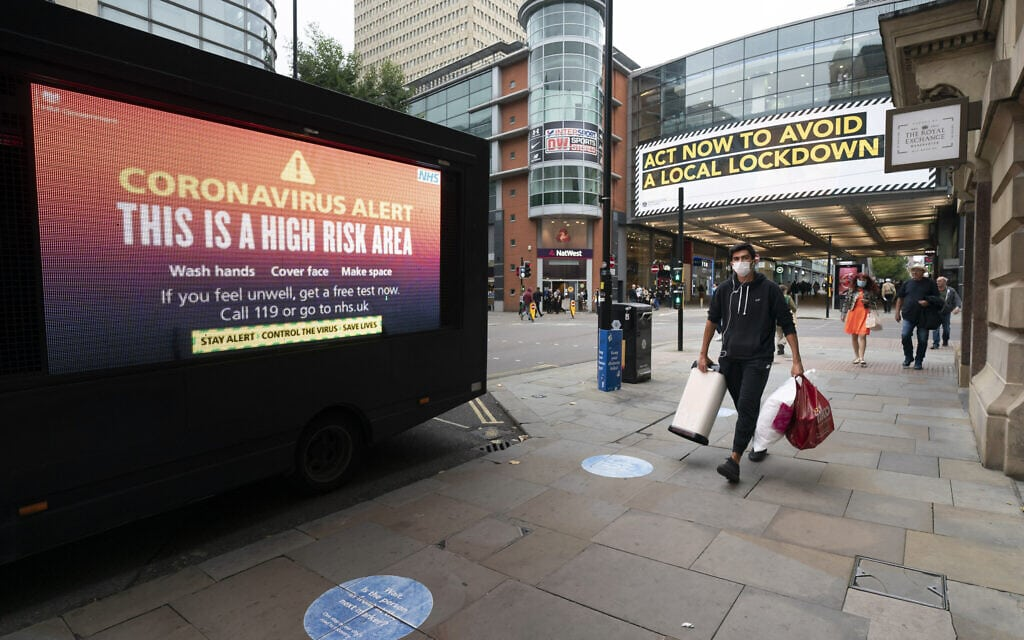 הקורונה במנצ'סטר, אנגליה, ב-22 בספטמבר 2020 (צילום: AP Photo/Jon Super)