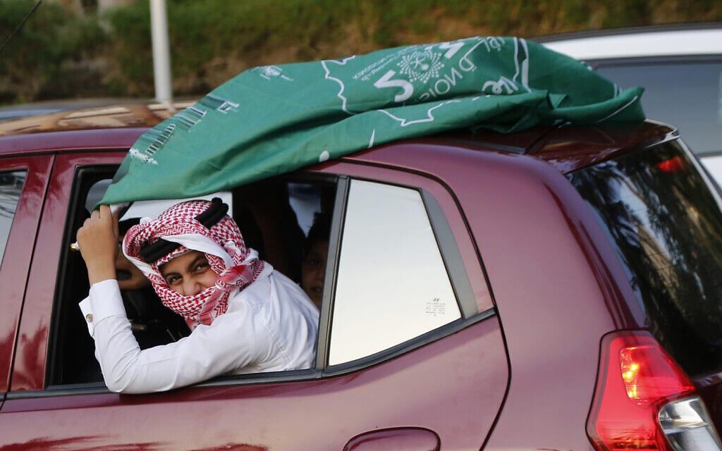 חוגגים עצמאות בבירת סעודיה, 23 בספטמבר 2020 (צילום: AP Photo / Amr Nabil)