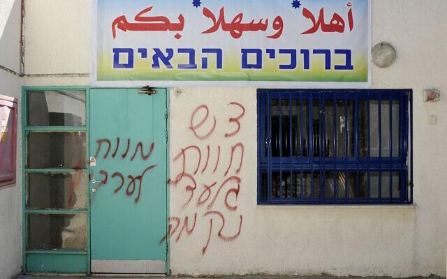 תג מחיר בנווה שלום ב-2012 (צילום: פלאש90)