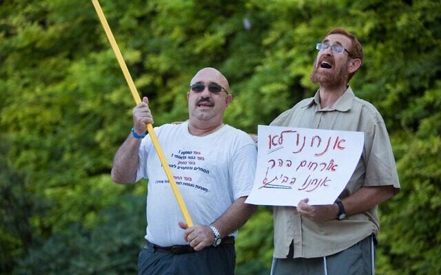 יהודה גליק מפגין ליד הר הבית ב-2015 (צילום: יונתן זינדל/פלאש90)