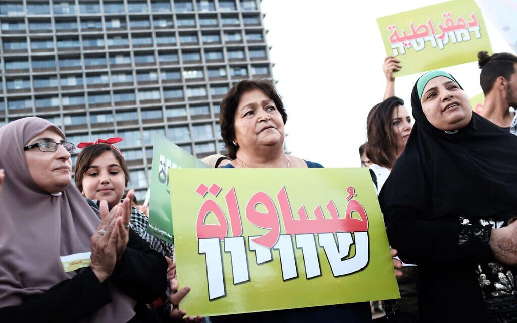 הפגנה נגד חוק הלאום בכיכר רבין בתל אביב, ב-11 באוגוסט 2018 (צילום: תומר נויברג/פלאש90)