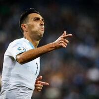 ערן זהבי במשחק נבחרת ישראל נגד אוסטריה (צילום: Roy Alima/Flash90)