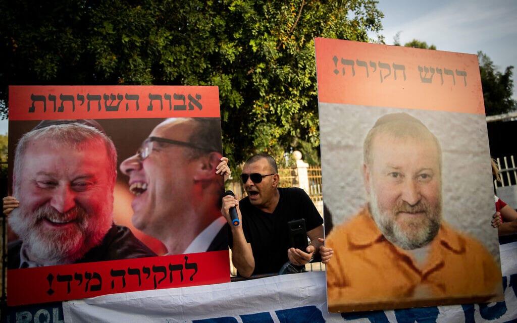 תמונותיהם של אביחי מנדלבליט ושי ניצן מתנוססות בהפגנת תמיכה בבנימין נתניהו ליד מעון ראש הממשלה בירושלים, 17 במאי 2020 (צילום: יונתן זינדל/פלאש90)