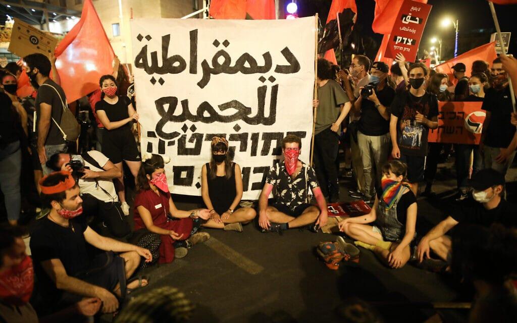 הפגנות נגד נתניהו, 25 ביולי 2020 (צילום: Noam Revkin Fenton /Flash90)