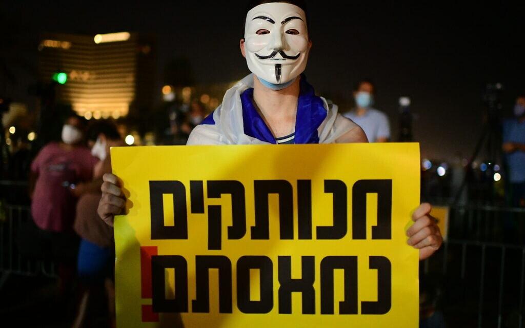 הפגנה נגד טיפול הממשלה במגפת הקורונה בתל אביב, ב-1 באוגוסט 2020 (צילום: תומר נויברג/פלאש90)