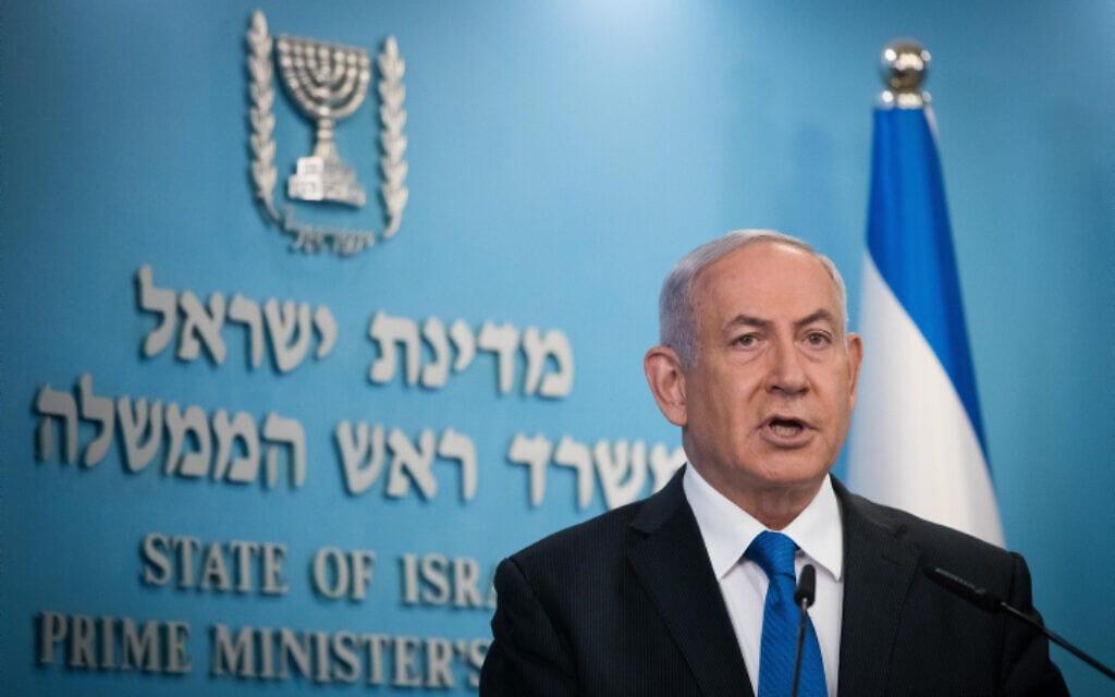 ראש הממשלה בנימין נתניהו נושא דברים במשרד ראש הממשלה בירושלים, 13 באוגוסט 2020 (צילום: יונתן זינדל, פלאש 90)