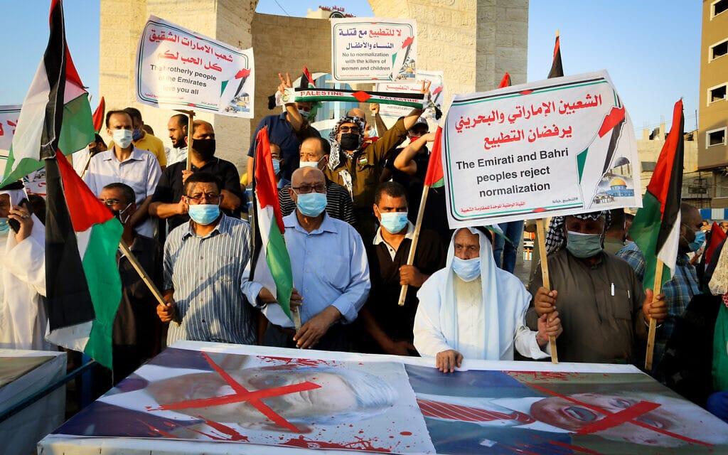 הפגנות ברצועת עזה נגד ההסכם בין ישראל לאמירויות ובחריין, 15 בספטמבר 2020 (צילום: Abed Rahim Khatib/Flash90)