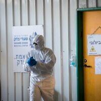 מיון ביולוגי בבית חולים שערי צדק בירושלים. 22 בספטמבר 2020 (צילום: Nati Shohat/Flash90)