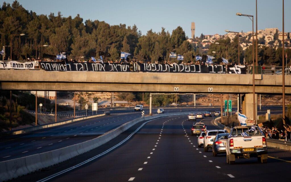 מפגינים מוחים על גשר בכביש 1, ליד ירושלים, 26 בספטמבר 2020 (צילום: נתי שוחט, פלאש 90)