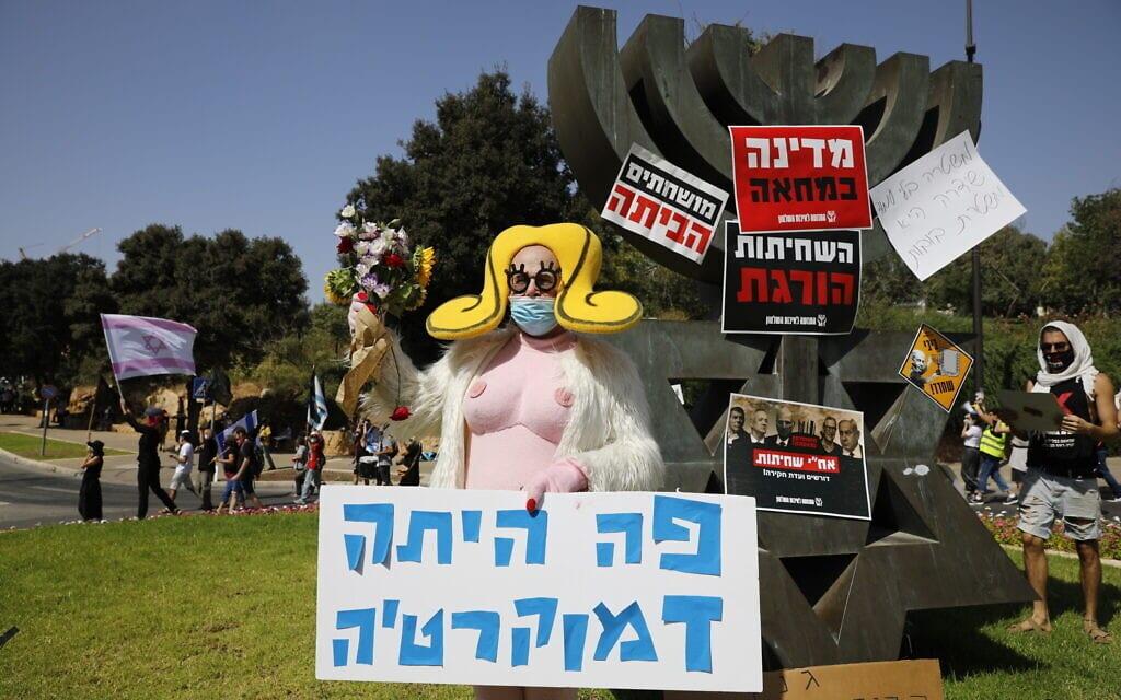 הפגנה מחוץ לכנסת, 29 בספטמבר 2020 (צילום: אוליבייה פיטוסי/פלאש90)
