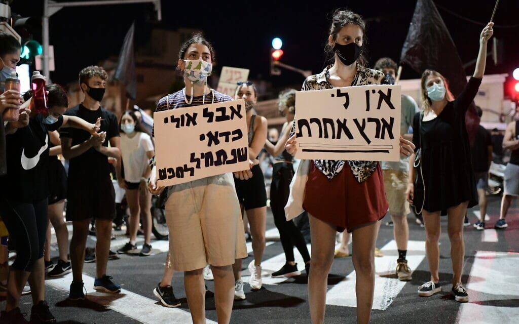 הפגנה נגד נתניהו והממשלה, מחוץ למטה מחוז תל אביב של המשטרה, 29 בספטמבר 2020 (צילום: תומר נויברג / פלאש 90)
