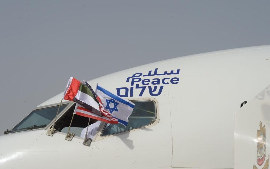 """טיסת הבכורה של אל על לאיחוד האמירויות (צילום: עמוס בן גרשום לע""""מ)"""